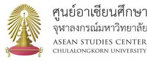 ASEAN Studies Center
