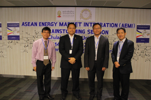AEMI Brainstorming Session, May 2014, Bangkok
